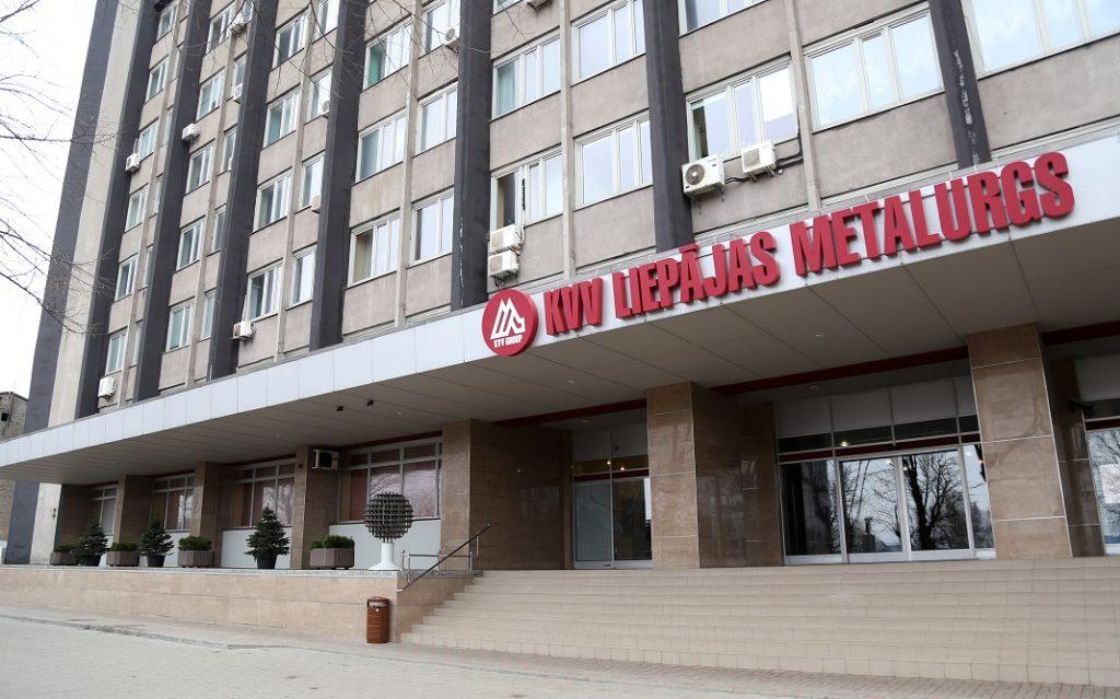 """Baltijā lielākā metalurģijas rūpnīca AS """"KVV Liepājas metalurgs""""."""