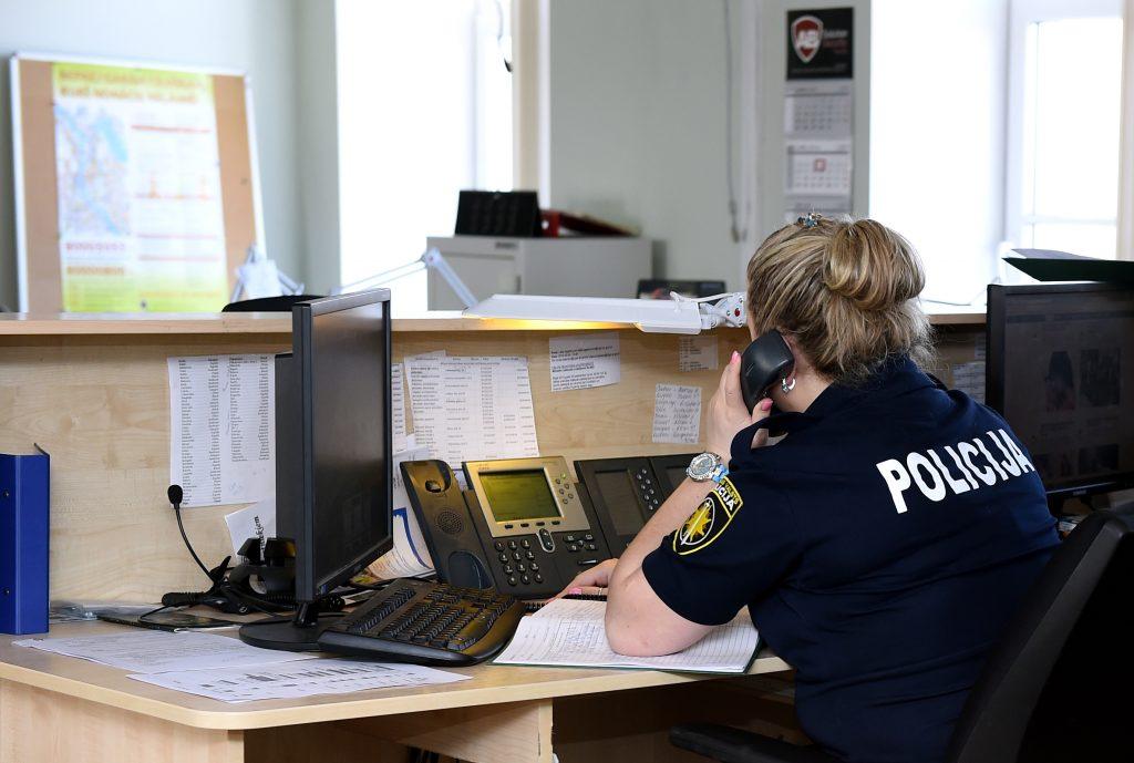 Valsts policijas Rīgas reģiona pārvaldes Operatīvās vadības birojs.