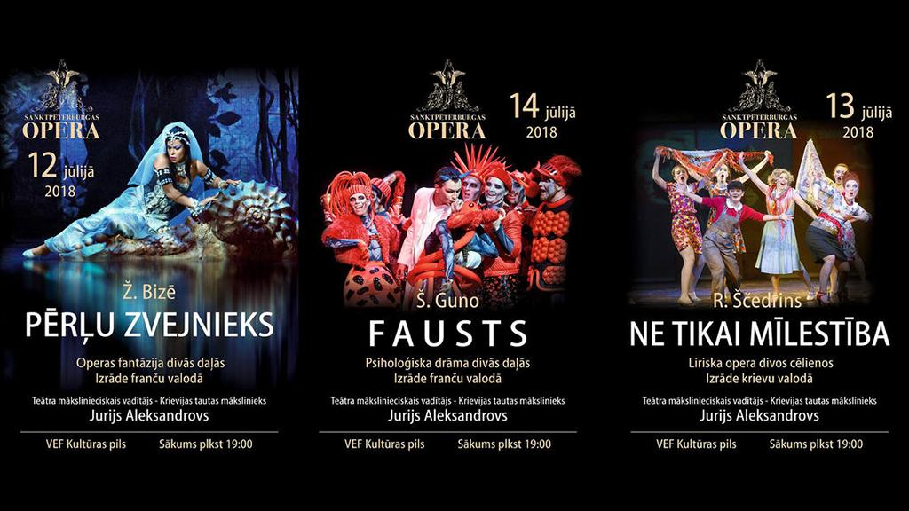 opera-skonto